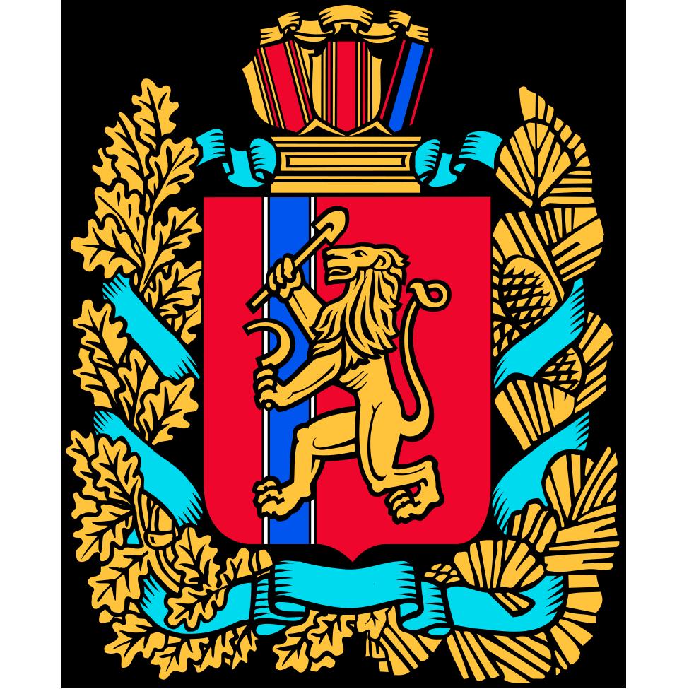 Картинка герб красноярск